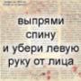 Фото пользователя Kladovoi